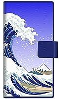 Galaxy Active neo SC-01H 手帳型スマホケース 625 波に富士 横開き