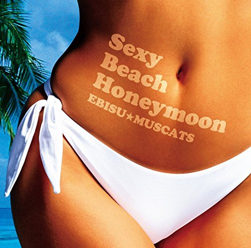 Sexy Beach Honeymoon 初回盤B(DVD付)