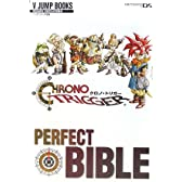 CHRONO TRIGGER PERFECT BIBLE (V JUMP BOOKS)