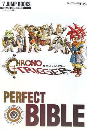 CHRONO TRIGGER PERFECT BIBLE (V JUMP BOOKS)の詳細を見る