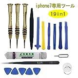 タブレット分解,iphone7 ドライバー 修理用ツール 修理・分解・修復専用ツール19in1プロフェッショナルiphone4/4s/5/5s/6/6s/7 Plus/ipad 2/3/4/Mini/Samsung/SONY/Panasonic/SHARPなど