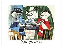 ポスター パブロ ピカソ Childrens Meal 限定2000枚 額装品 アルミ製ベーシックフレーム(ホワイト)