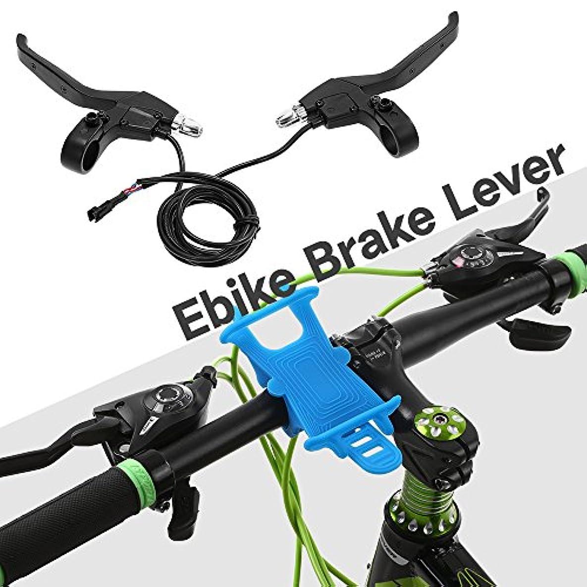 やろう哲学的シルクRakuby 電動 バイクブレーキレバーハンドル バーグリップ バイクシフター レバーパワーブレーキハンドル