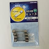 OHM ガラス管 ヒューズ 20A-250V 4本 (04-1698)
