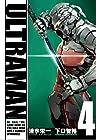 ULTRAMAN 第4巻