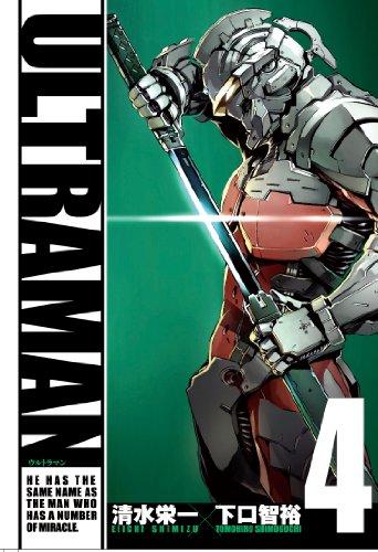 ULTRAMAN 4 (ヒーローズコミックス)の詳細を見る