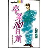 Birthday / 松本 美緒 のシリーズ情報を見る