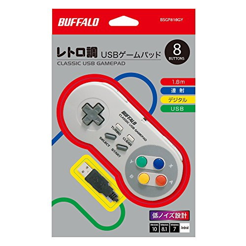 iBUFFALO USBゲームパッド 8ボタン スーパーファミコン風 グレー  BSGP815GY