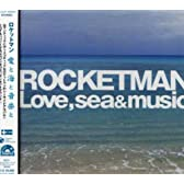 愛と海と音楽と