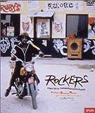 ROCKERS [DVD] 画像