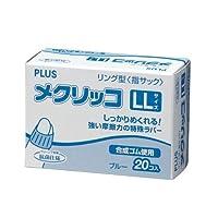 PLUS メクリッコ (LL) ブルー KM-404 (5箱) 343-442