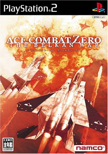 エースコンバット・ゼロ ザ・ベルカン・ウォー 特典DVD「PROJECT ACES TRAILER COLLECTION」付きの詳細を見る
