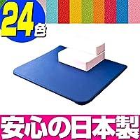 【ボールプール ベビー マット】 ボールプール用 単品 タラップ BPT-1 キミドリ PL-70