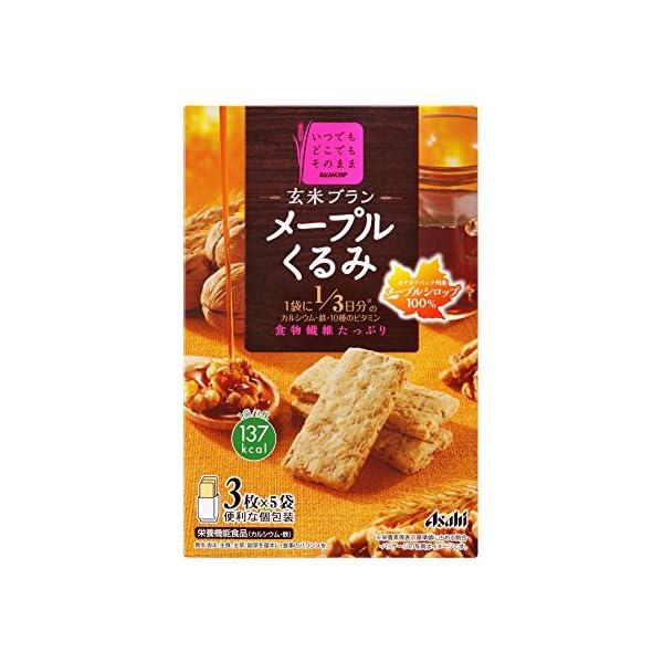 アサヒグループ食品 バランスアップ玄米ブラン メ...の商品画像
