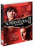 スーパーナチュラル 〈セカンド〉セット1 [DVD]