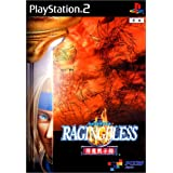 RAGINGBLESS-降魔黙示録-