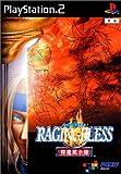 「レイジングブレス/RAGINGBLESS ~降魔黙示録~」の画像