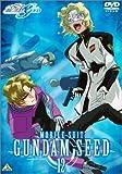 機動戦士ガンダムSEED 12 [DVD]