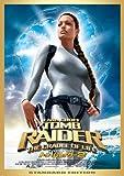 トゥームレイダー2「ウォンテッド」公開記念スペシャル・プライス版 (初回限定生産) [DVD]