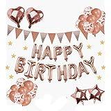 風船 誕生日 飾り付け HAPPY BIRTHDAY ガーランド 紙吹雪風船 ハート 星 バルーン パーティー バースデーバルーン 空気入れ付き39点飾りセット ピンクゴールド