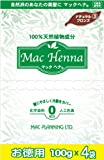 天然植物原料100% 無添加 マックヘナ お徳用(ナチュラルブロンズ)-3  400g(100g×4袋)3箱セット