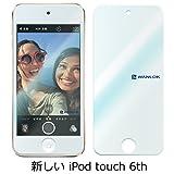WANLOK 改善版 iPod touch 6th 【実機確認済】2015 新しい iPod touch 6 / 5 新技術導入 ガラスフィルム 液晶保護フィルム 6世代 5世代 国産強化ガラス 厚さ0.3mm 2.5D 硬度9H ラウンドエッジ加工 安心交換保証付【国内正規品】
