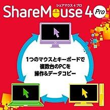 ShareMouse 4 Pro |ダウンロード版