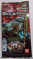 【1パック】大怪獣バトル ポジカコレクション(データカードダス)