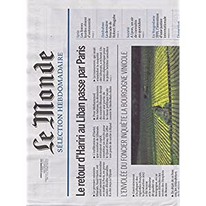 Le Monde Selection [FR] No. 3603 2017 (単号)