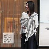 ベビースリング スリング しじら しじら織り だっこ紐 ファムベリー 出産祝い 抱っこひも 新生児 日本製 送料無料 ホワイト ボーダー