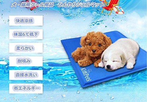 ペット用ひんやりマット クールマット 犬・猫・うさぎ用冷却マット 暑さ対策 グッズ Sサイズ(40*30cm)