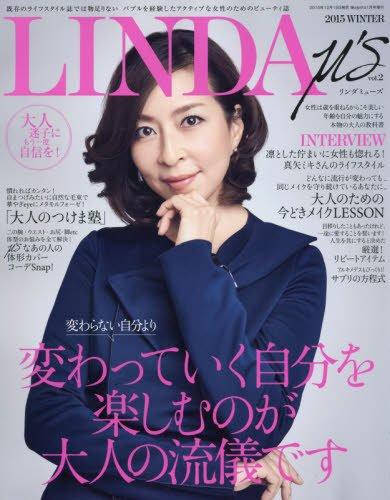 LINDA ¼'s (2) 2016年 01 月号 [雑誌]