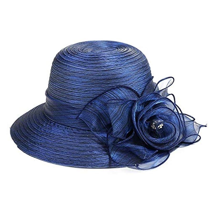 変換するブラスト疑問を超えて夏の日曜日の帽子屋外のバイザーの海辺の旅行浜の帽子大きい日曜日の帽子の花の洗面器の帽子 (Color : D)
