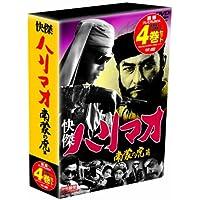 快傑ハリマオ 南蒙の虎篇 DVD-BOX TVHB-004