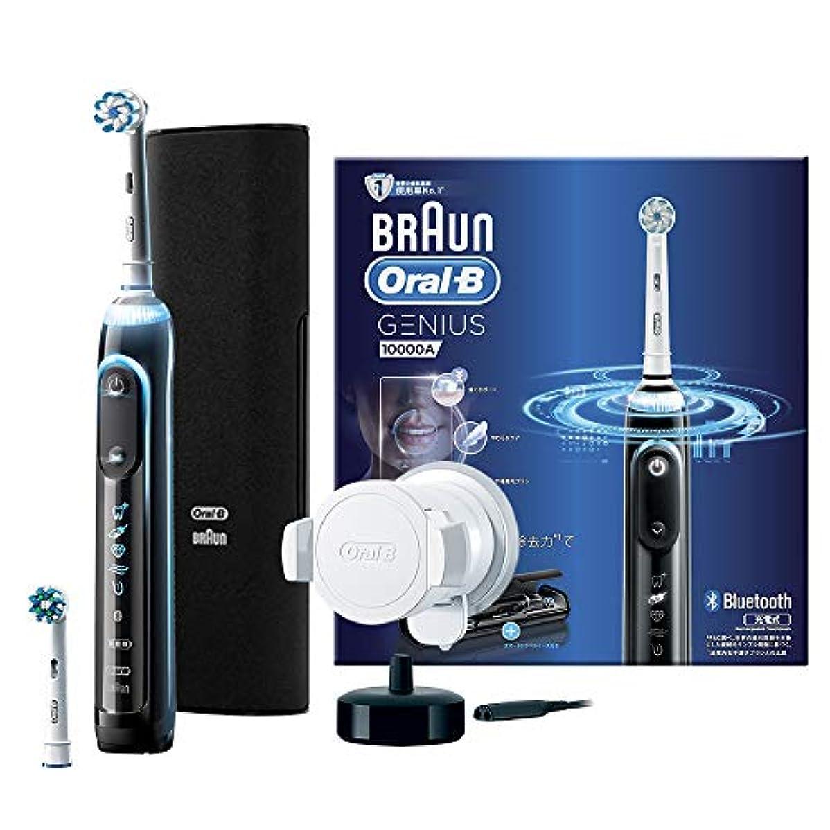 本質的ではない防水詳細にブラウン オーラルB 電動歯ブラシ ジーニアス10000A ブラック D7015266XCMBK
