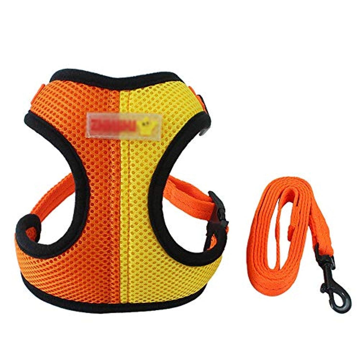 同様に主張するストレッチSceliny メッシュ素材のアップグレードプルハンドルなしで着脱が簡単なプル犬用ハーネス (色 : オレンジ)