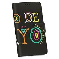 igcase AQUOS Sense3 / Sense3 lite Android One S7 専用 ケース カバー SH-02M SHV45 SH-RM12手帳 AU DOCOMO スマコレ 手帳型 レザー 手帳タイプ 革 sh02m スマホケース スマホカバー 014515 カラフル 文字 ユニーク