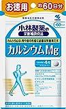 小林製薬 カルシウムMgお徳用 240粒入(約60日分)