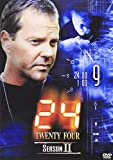 24-TWENTY FOUR- シーズンII vol.9 [DVD]