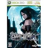 バレットウィッチ - Xbox360