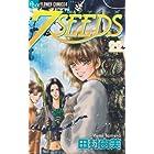 7SEEDS 22 (フラワーコミックスアルファ)