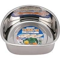 貝印 足付きD型洗い桶 DZ-1141