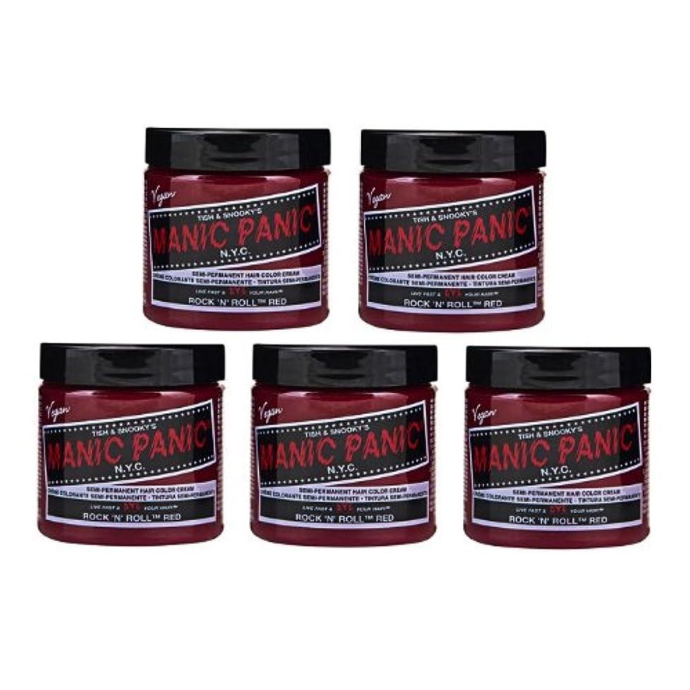 モック税金アンデス山脈【5個セット】MANIC PANIC マニックパニック Rock'n'Roll Red ロックンロールレッド 118ml