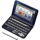 カシオ 電子辞書 エクスワード プロフェッショナルモデル XD-G20000 コンテンツ200