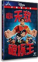 シュガー・ラッシュ (Wreck-It Ralph) 中国正規版DVD 言語学び