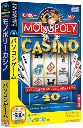 モノポリーカジノ (スリムパッケージ版)