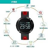 スマートウォッチ 心拍計 活動量計 血圧測定 歩数計 スマートブレスレット 腕時計型 消費カロリー 睡眠検測 健康統計 着信 電話通知 SMS通知 LINE通知 IP67防水 日本語取扱説明書 iphone&Android対応 + 保護フィルム (B)