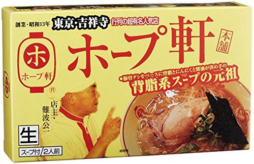 アイランド食品 東京ラーメンホープ軒 400g(2食入り) -