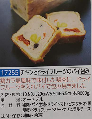 チキンとドライフルーツのパイ包み 約600g(L29×W5.5×H5.5cm)解凍後お好みの大きさにカットしてお召し上がり下さい