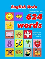 English - Urdu Bilingual First Top 624 Words Educational Activity Book for Kids: Easy vocabulary learning flashcards best for infants babies toddlers boys girls and beginners (624 Basic First Words for Children)